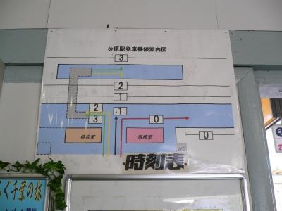 「銚子駅」の時刻表/バス乗換案内/路線図/地図 - …